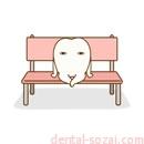 teeth-character_bench002 (2).jpg